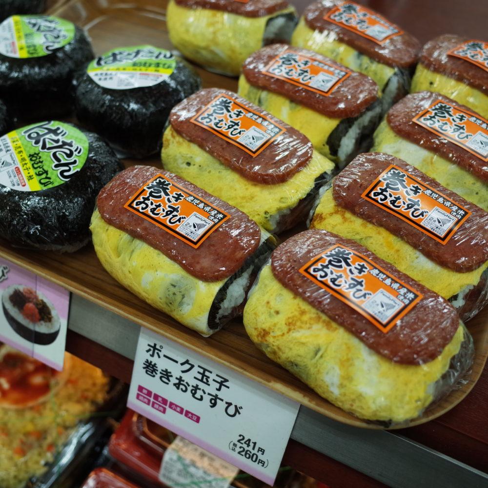奄美大島ファミリーマートのお弁当