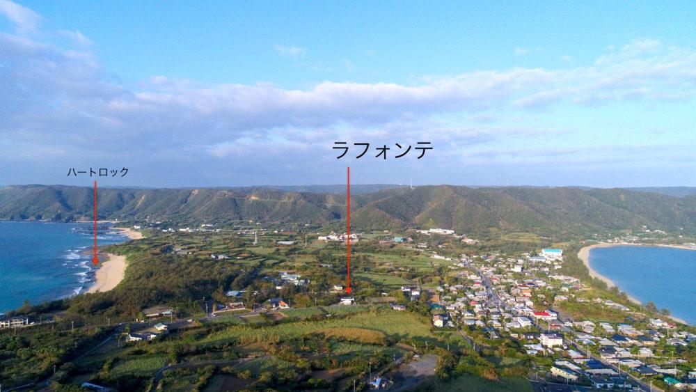 奄美大島のジェラート屋さんラフォンテ